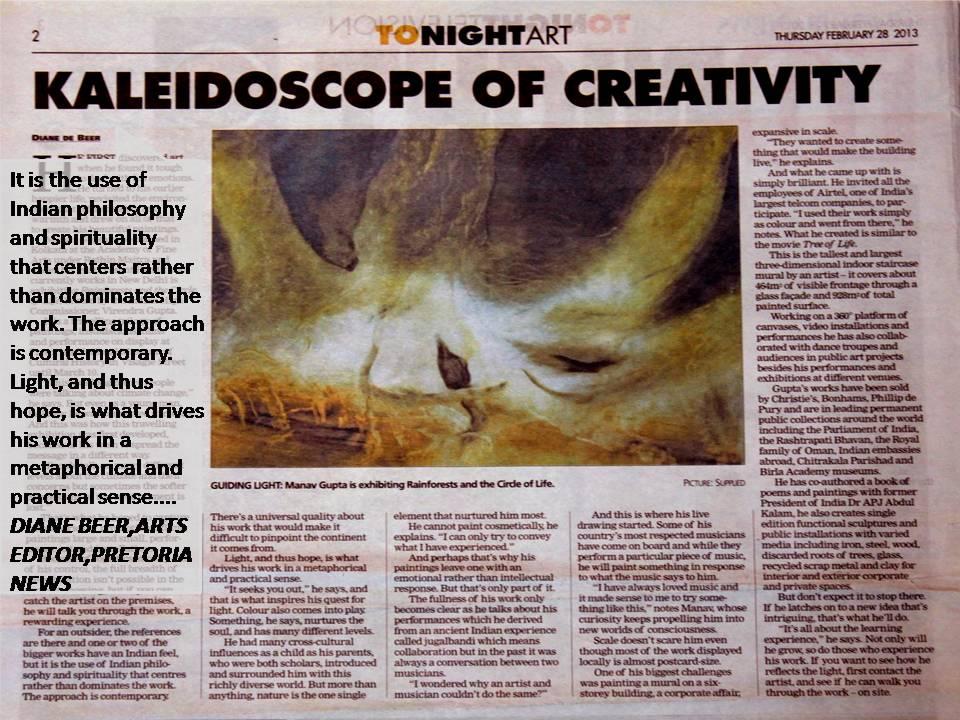 Objective descriptive essay